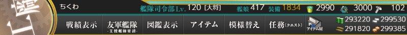 f:id:tikuwa_ore:20191221024413j:plain