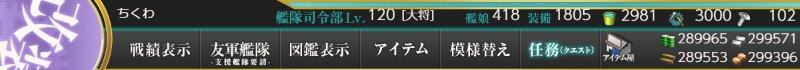 f:id:tikuwa_ore:20191221025746j:plain