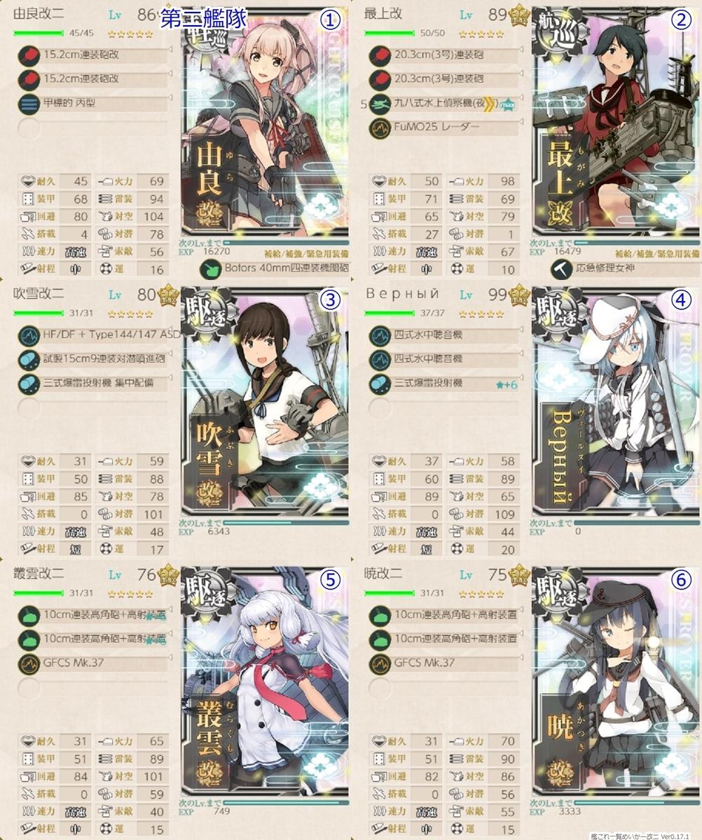 f:id:tikuwa_ore:20191226045706j:plain