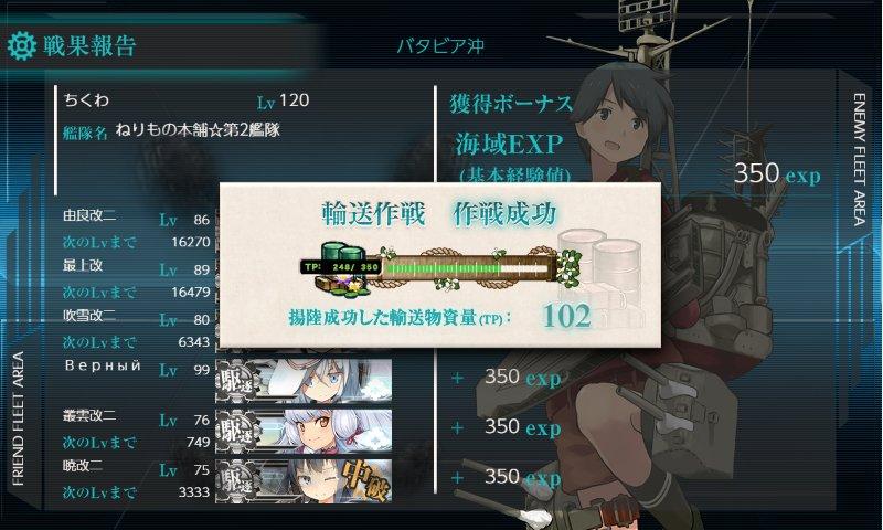 f:id:tikuwa_ore:20191226050533j:plain
