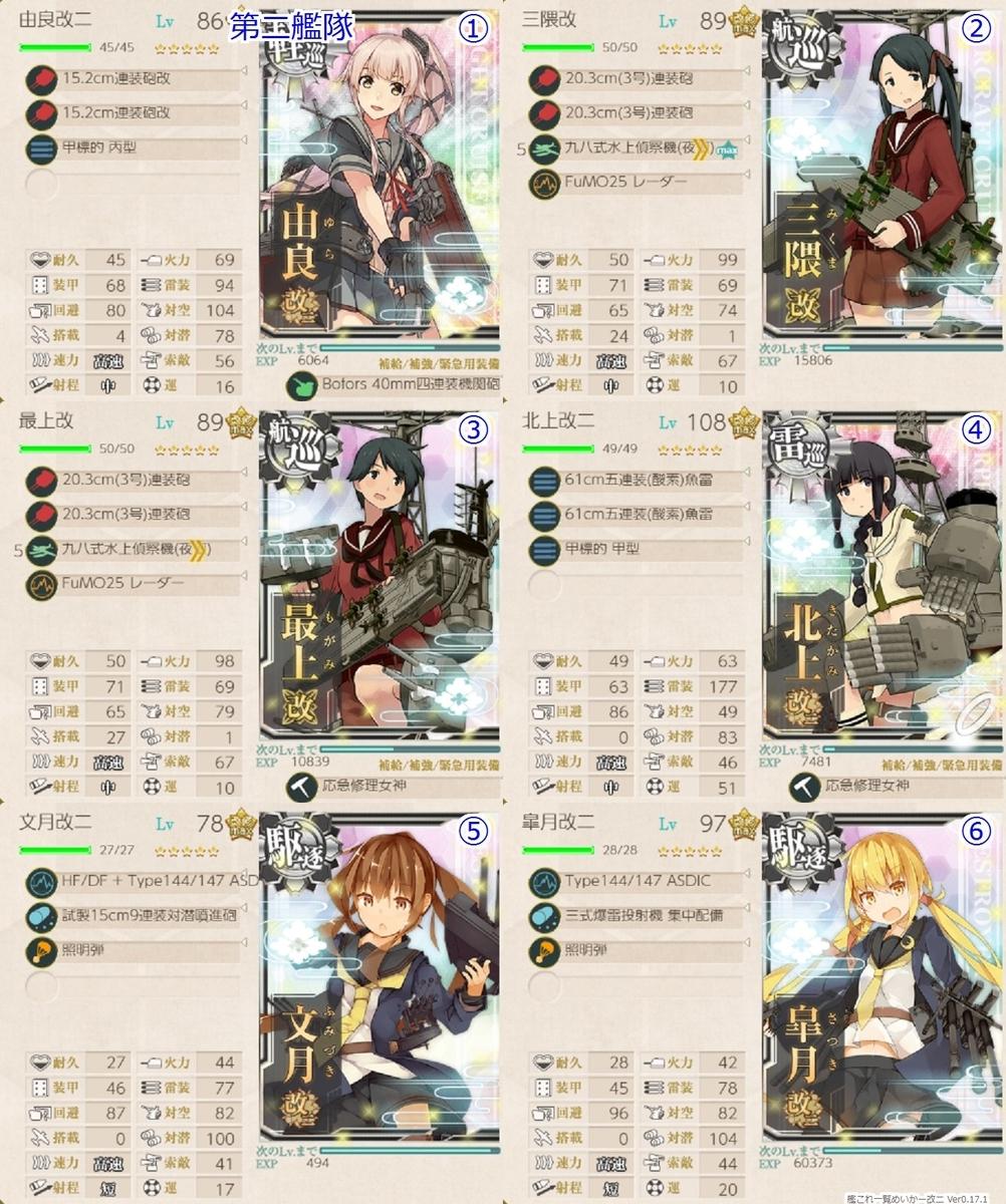f:id:tikuwa_ore:20191226051612j:plain