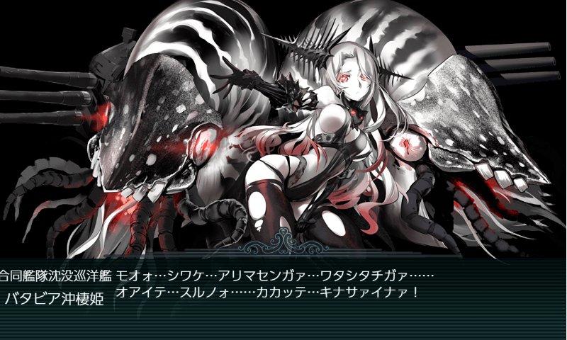 f:id:tikuwa_ore:20191226052024j:plain