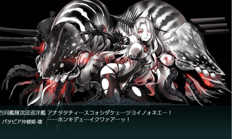 f:id:tikuwa_ore:20191226052215j:plain