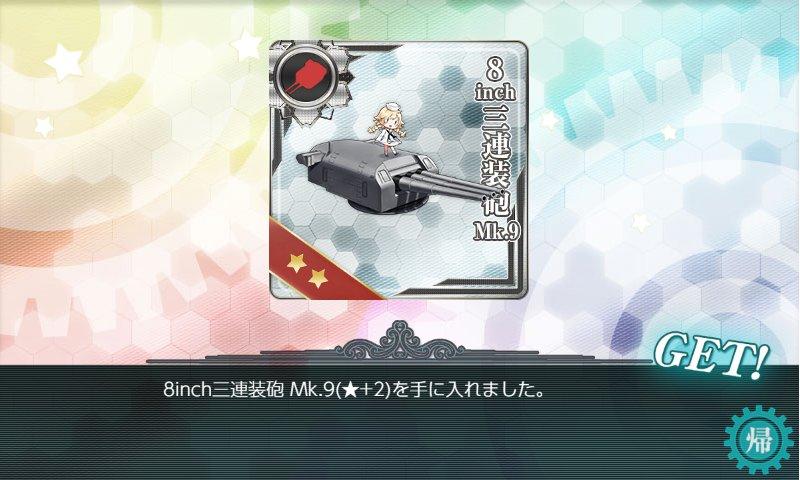 f:id:tikuwa_ore:20191226052859j:plain