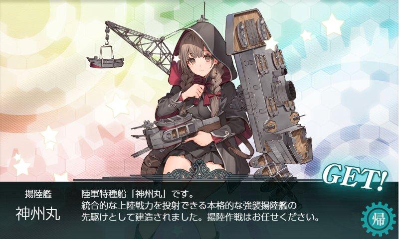 f:id:tikuwa_ore:20191226052907j:plain