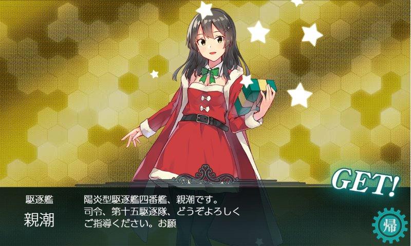f:id:tikuwa_ore:20191226052925j:plain