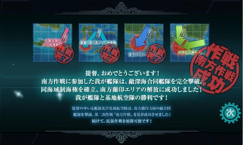 f:id:tikuwa_ore:20191226053046j:plain
