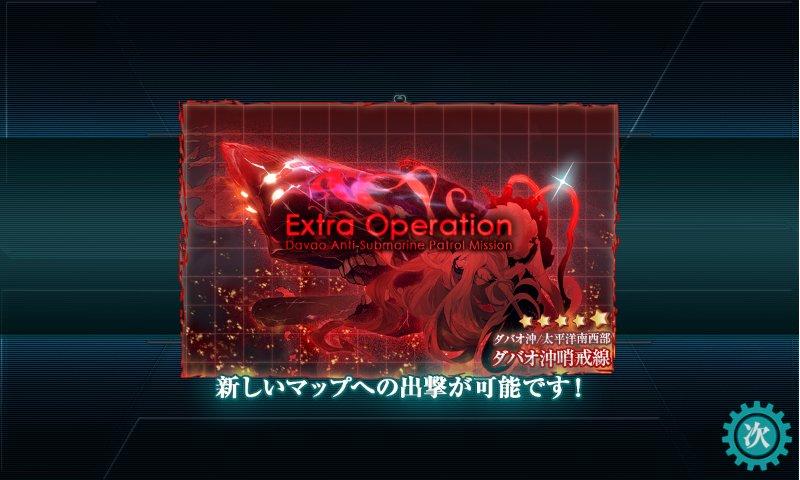 f:id:tikuwa_ore:20191226053053j:plain