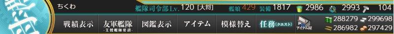 f:id:tikuwa_ore:20191227211405j:plain