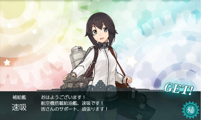 f:id:tikuwa_ore:20191227211457j:plain