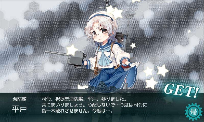 f:id:tikuwa_ore:20191227211752j:plain