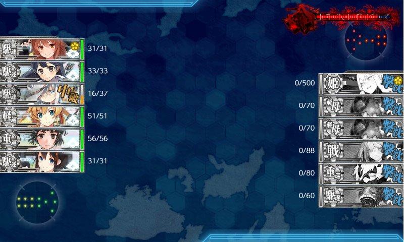 f:id:tikuwa_ore:20191228023959j:plain