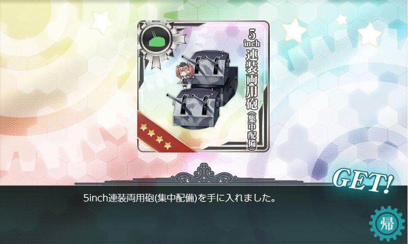 f:id:tikuwa_ore:20191228024407j:plain
