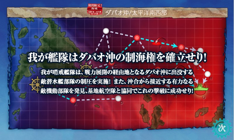 f:id:tikuwa_ore:20191228024426j:plain
