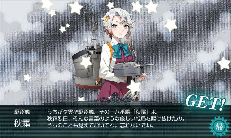 f:id:tikuwa_ore:20191228024528j:plain