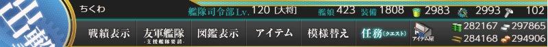 f:id:tikuwa_ore:20191228024730j:plain