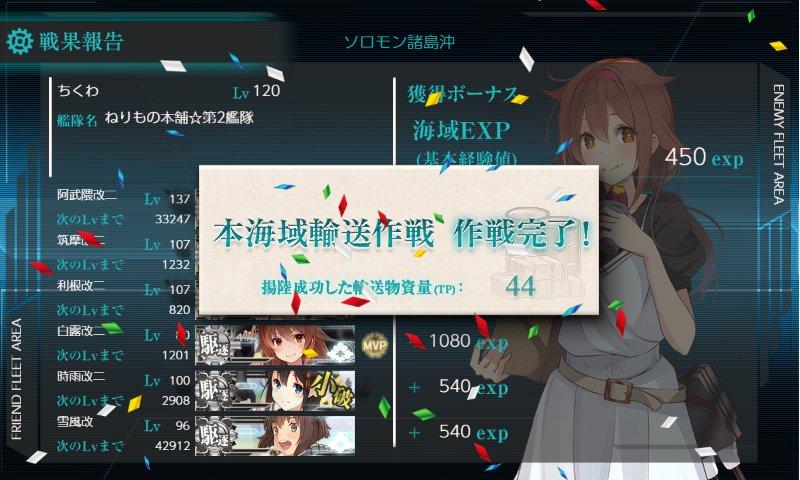 f:id:tikuwa_ore:20191228212030j:plain