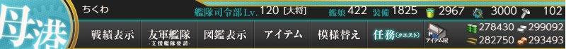 f:id:tikuwa_ore:20191228212217j:plain