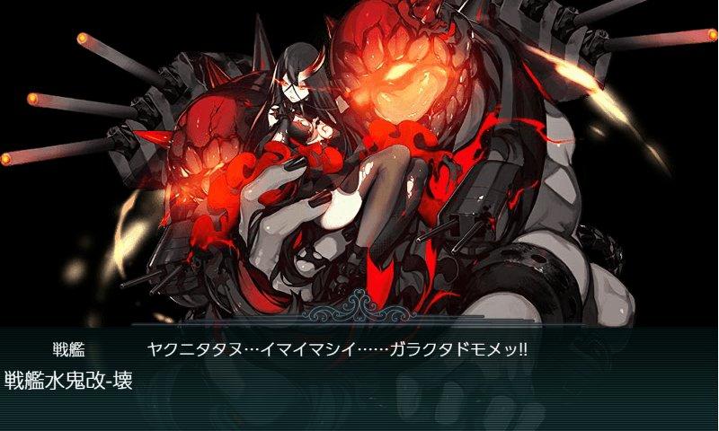 f:id:tikuwa_ore:20191229235858j:plain