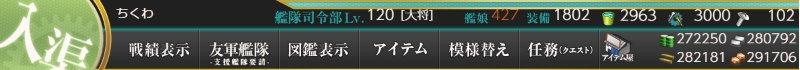 f:id:tikuwa_ore:20191230204521j:plain