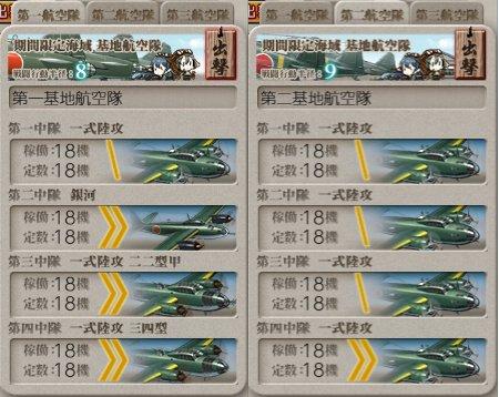 f:id:tikuwa_ore:20191230205452j:plain