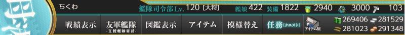 f:id:tikuwa_ore:20191230210909j:plain