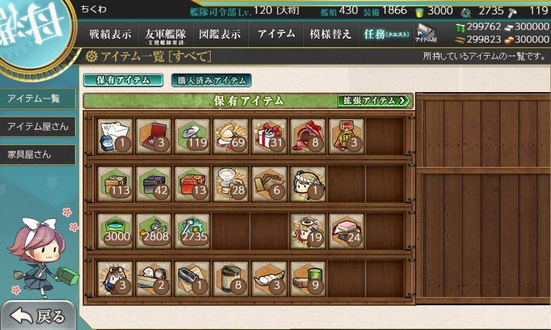f:id:tikuwa_ore:20200325220549j:plain