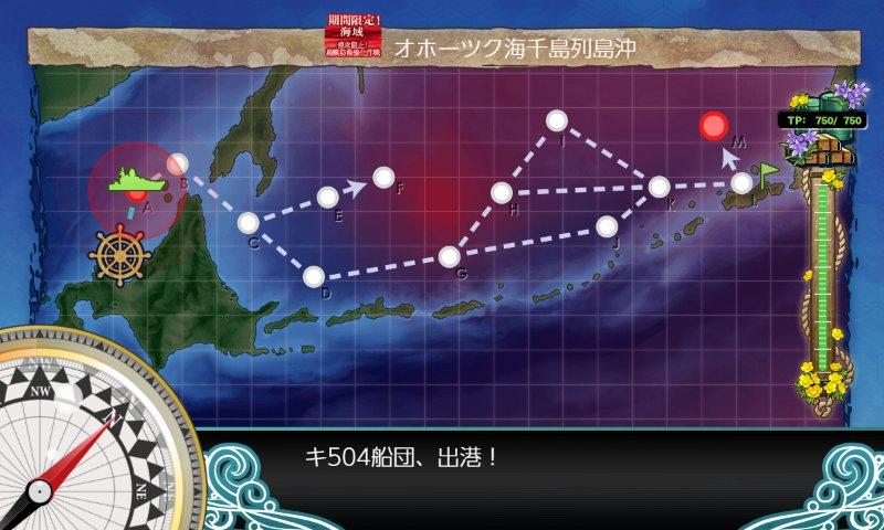 f:id:tikuwa_ore:20200715143500j:plain