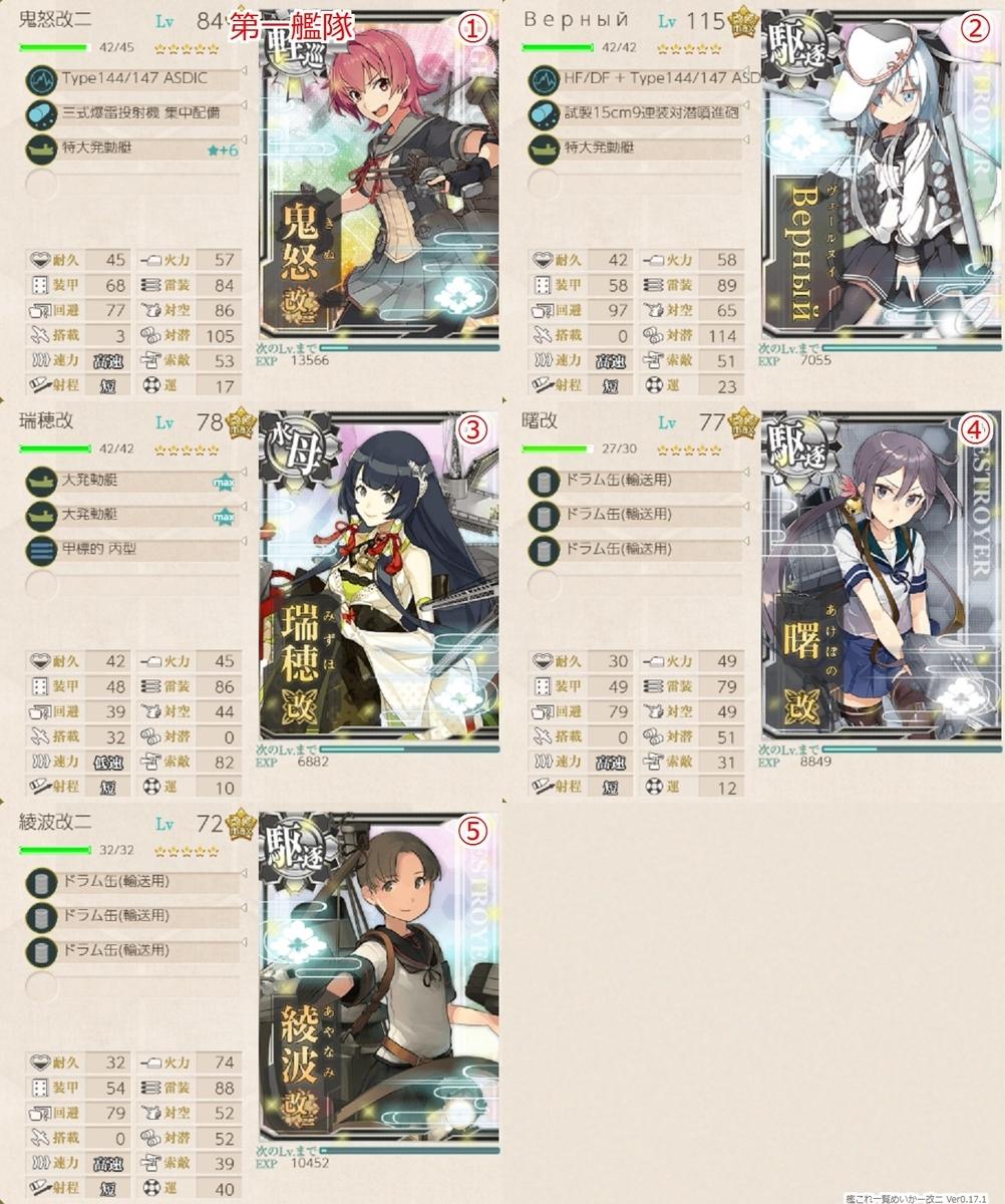 f:id:tikuwa_ore:20200715143608j:plain