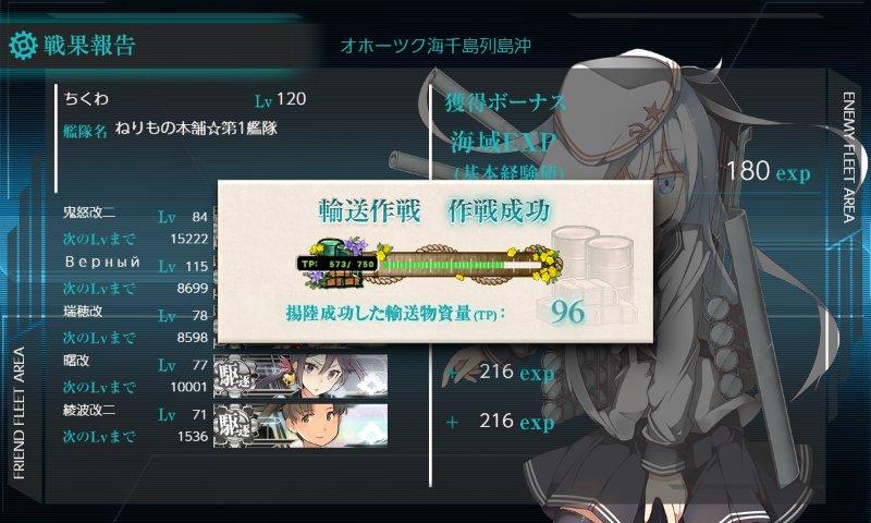 f:id:tikuwa_ore:20200715144519j:plain