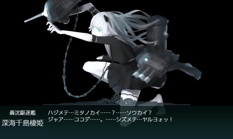 f:id:tikuwa_ore:20200715151250j:plain