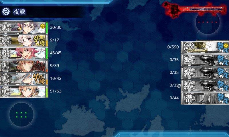 f:id:tikuwa_ore:20200715151637j:plain