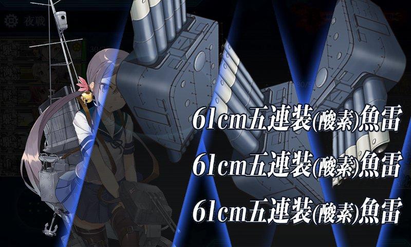 f:id:tikuwa_ore:20200715152326j:plain