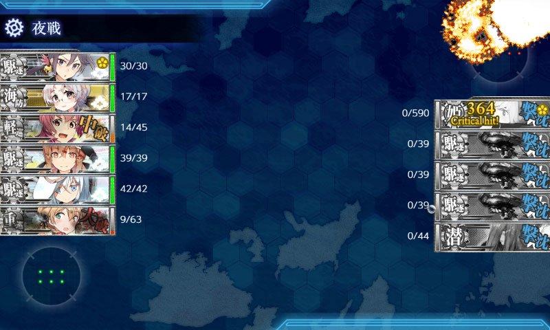 f:id:tikuwa_ore:20200715152336j:plain