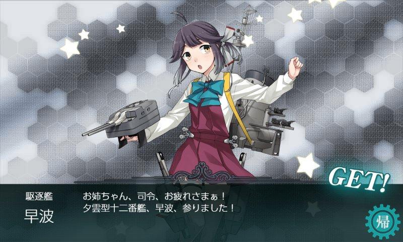 f:id:tikuwa_ore:20200715152905j:plain