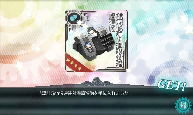f:id:tikuwa_ore:20200715153044j:plain