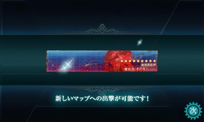 f:id:tikuwa_ore:20200715153149j:plain