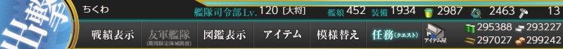f:id:tikuwa_ore:20200715164716j:plain