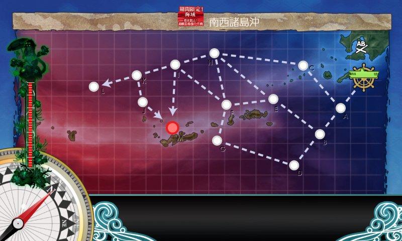 f:id:tikuwa_ore:20200716200849j:plain