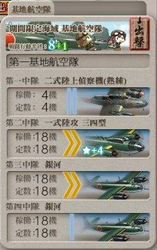 f:id:tikuwa_ore:20200716201857j:plain
