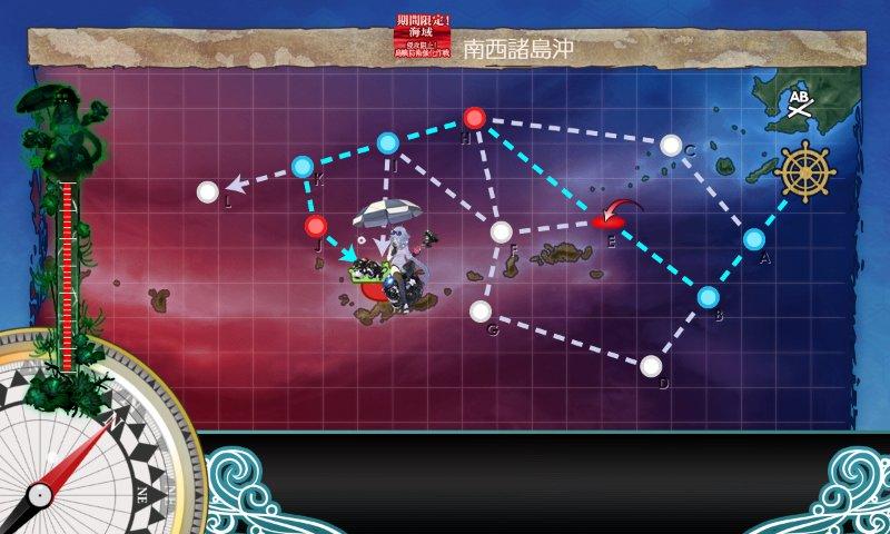 f:id:tikuwa_ore:20200716202137j:plain