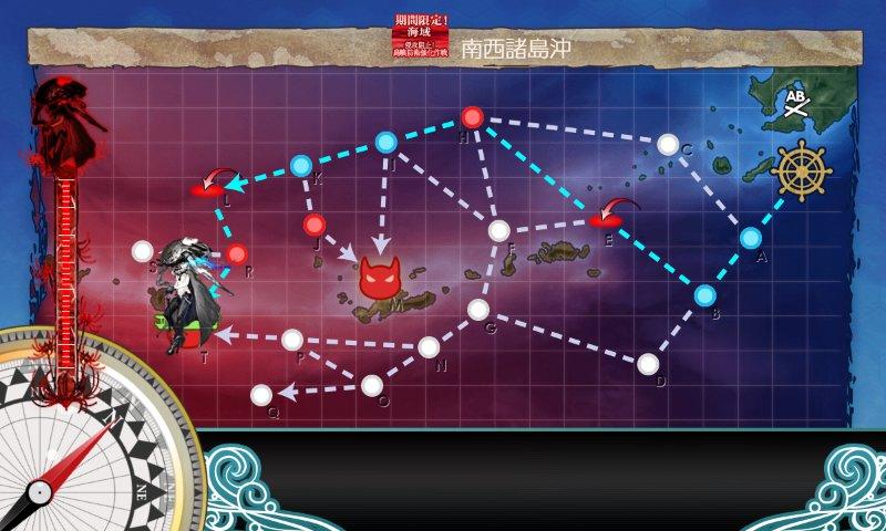 f:id:tikuwa_ore:20200716203900j:plain