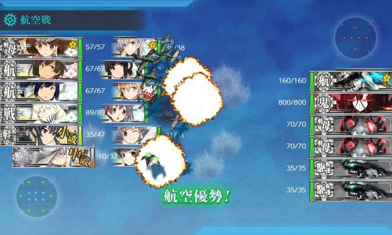 f:id:tikuwa_ore:20200716204333j:plain
