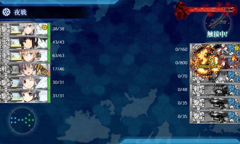 f:id:tikuwa_ore:20200716204619j:plain