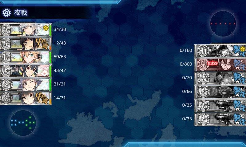 f:id:tikuwa_ore:20200716204812j:plain