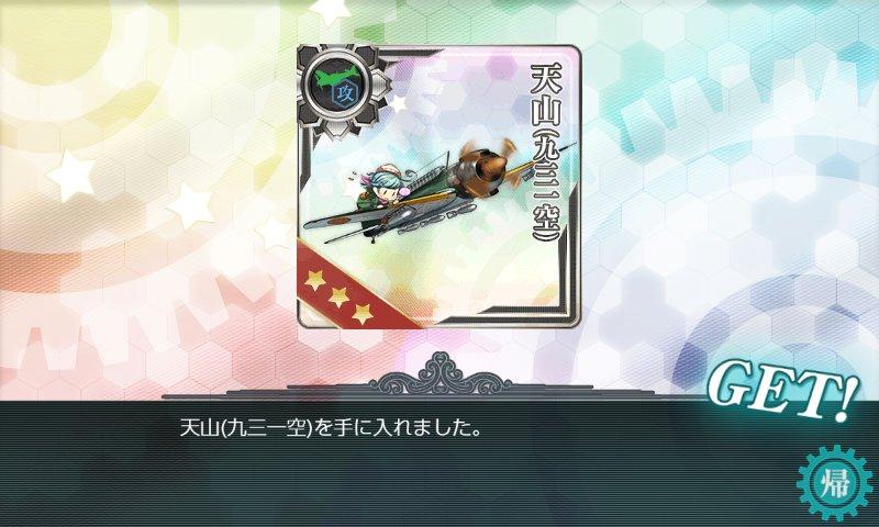 f:id:tikuwa_ore:20200716204857j:plain