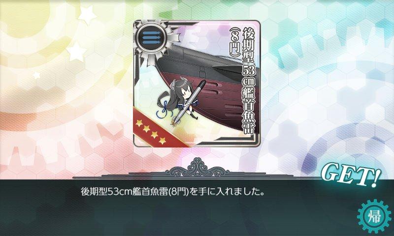 f:id:tikuwa_ore:20200716204903j:plain