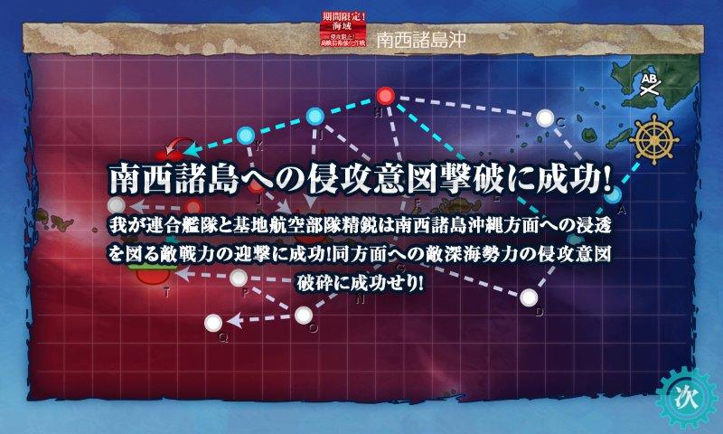 f:id:tikuwa_ore:20200716205714j:plain