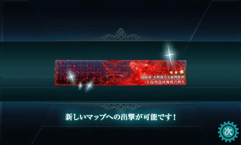 f:id:tikuwa_ore:20200716205720j:plain