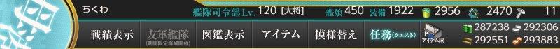 f:id:tikuwa_ore:20200716205932j:plain
